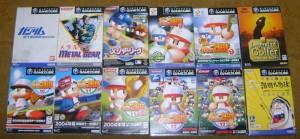 Juegos GC NTSC-J #8