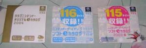 Juegos GC NTSC-J #9